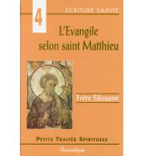 EVANGILE SELON SAINT MATTHIEU (L')