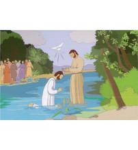 BAPTÊME DE CHRIST (LE)